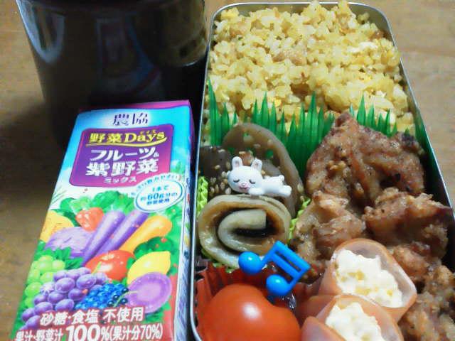 1・20(水)息子弁〜ドライカレーチャーハン弁当